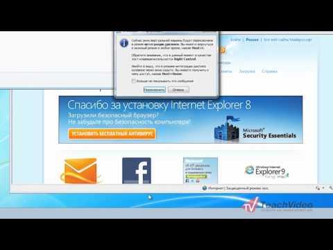 Полноэкранный, оконный и прочие режимы VirtualBox
