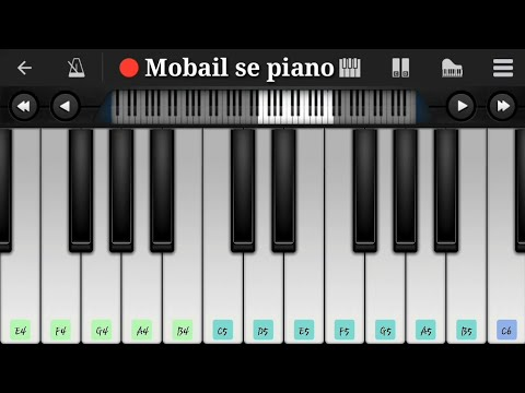 Udja Kale Kawan/Mobail Piano Tutorial