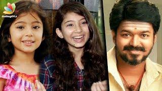 I'm very thankful to Vijay Uncle : Baby Sara Interview | Deiva Thirumagal, Thalapathy