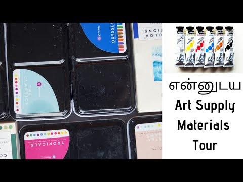 my-art-supply-materials-[-my-fav-art-supplies]