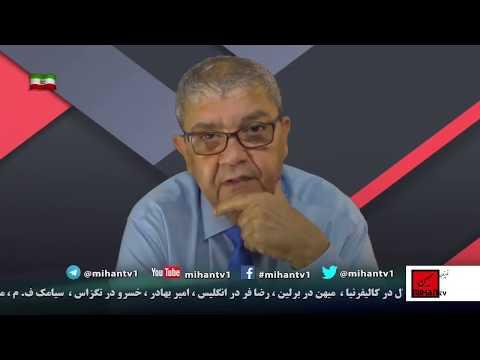 گزارش هفتگی سعید بهبهانی همراه با معرفی کتاب دشمنان ازادی پرویز دستمالچی