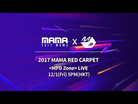 [2017MAMA x M2] 레드카펫(Red Carpet) MPD Zone in Hong Kong