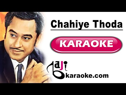 Chahiye thoda pyar - Video Karaoke - Kishore Kumar - by Baji Karaoke