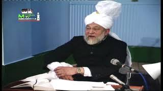 Darsul Qur'an 111- 16-2-94 (Surah Aale-Imran 153-155) Part 2