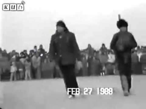 Chinese fighting 1988
