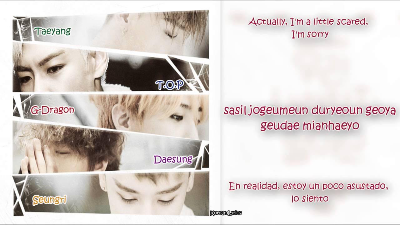E (Big Bang single album) - Wikipedia