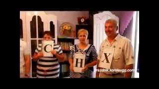 Игра в слова, прикольные конкурсы на день рождения взрослых дома(Как организовать этот конкурс?, 2015-03-26T16:13:03.000Z)