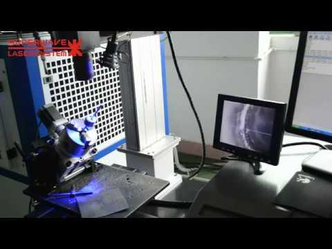 SUPERWAVE LASER MACHINE-laser automatic welding Motor
