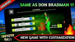 🎉New High Graphics Cricket Game With Custamization Feature   Same As Dbc 17   Sabka Baap