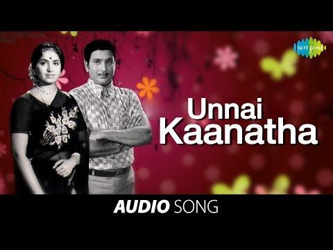 Engiruntho Aasaigal - TM Sounderarajan