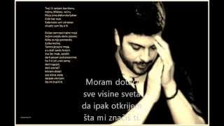 Tose Proeski *tajno moja ..lyrics