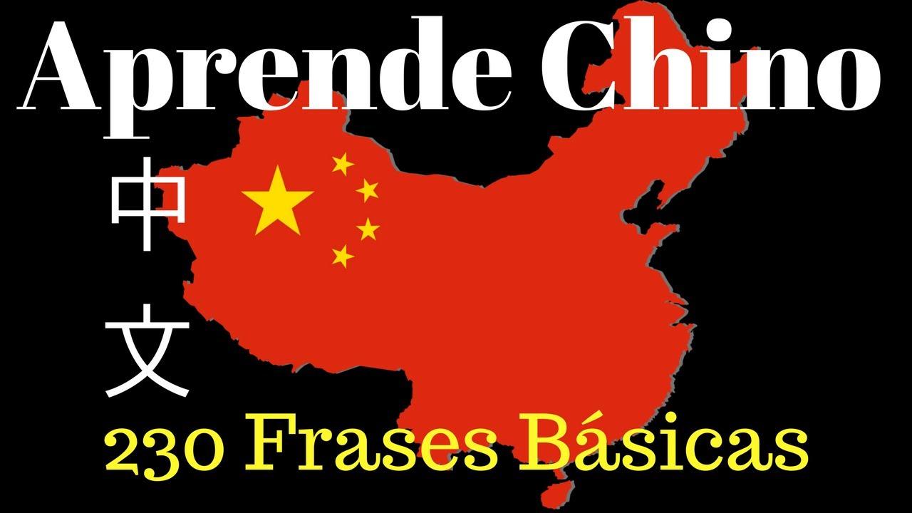 Aprender Chino Mandarin 230 Frases Basicas Subtitulos Y Pinyin