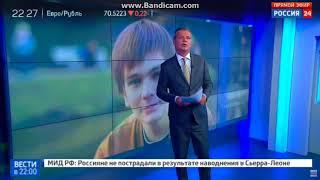 Версус Батл Oxxxymiron VS Слава КПСС (Гнойный) Показали на России 24.