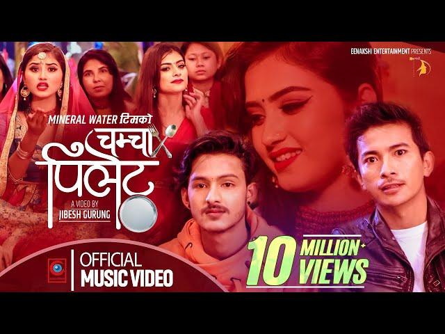 Nepal. Youtube тренды — посмотреть и скачать лучшие ролики Youtube в Nepal.