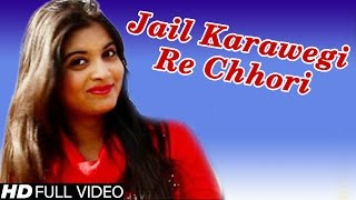 Jail Karawegi Re Chhori || Haryanvi Top Song || Vinu Gaur || Fulll HD Video || NDJ Music