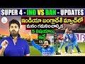 Asia Cup India Vs Bangladesh Match Highlights   Ravindra Jadeja   Eagle Media Works