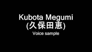 Voice sample I took from this site http://pro-baobab.jp/ladies/kubo...