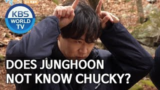 Does Junghoon not know Chuky? [2 Days & 1 Night Season 4/ENG/2019.12.29]