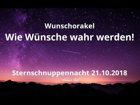 Sternschnuppennacht 21.10.2018 – Wie Wünsche wahr werden!