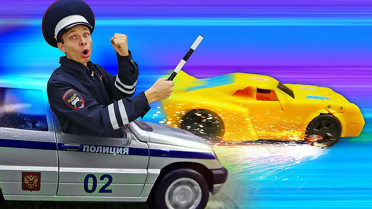 Роботы Трансформеры - Бамблби и Инспектор Фёдор ловят нарушителей! – Новые видео игры для мальчиков