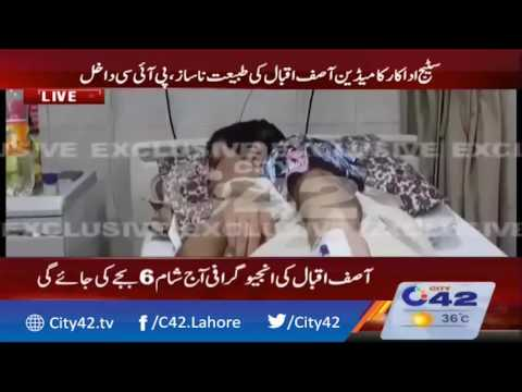 Stage actor Asif Iqbal admite in Punjab institute of Cardiology due to Heart problem