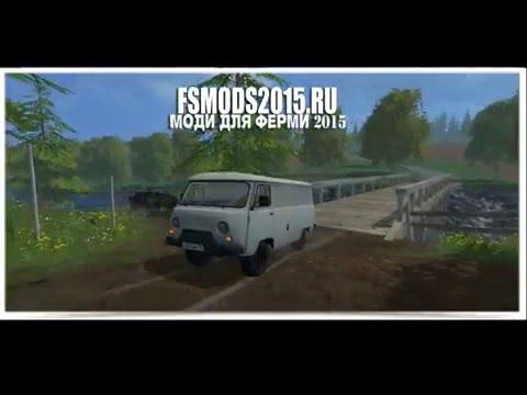 Farming Simulator 2015 l Обзор УАЗ 3741 і УАЗ 469