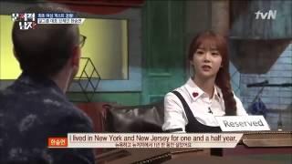 Kara seungyeon speak english and japanese