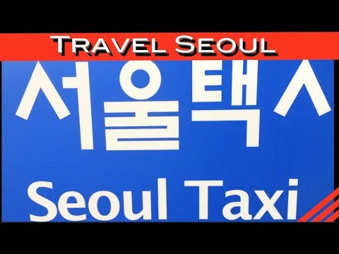 Seoul Taxis - What do you need to know for the 2018 Winter Olympics in Pyeongchang @Amy Moncure