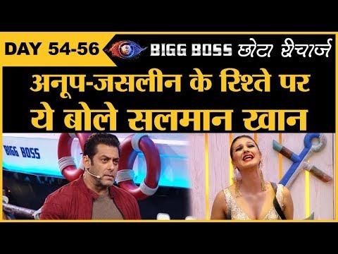 Bigg Boss 12 | Romil को पूरे season में कोई नॉमिनेट नहीं कर पाएगा | Salman Khan | Dipika | Karanvir