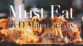 [長灘島#08]長灘島必吃美食碳火直烤手扒雞,D'mall平價美食 - 菲律賓 Andok's 烤雞連鎖速食店