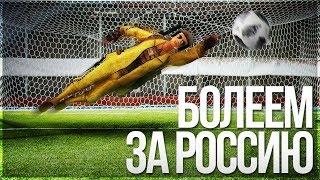 СЕГОДНЯ ФУТБОЛ (ЖДЕМ)! РОССИЯ И ЕГИПЕТ! ПАБГ- PUBG ► PLAYERUNKNOWN'S BATTLEGROUNDS