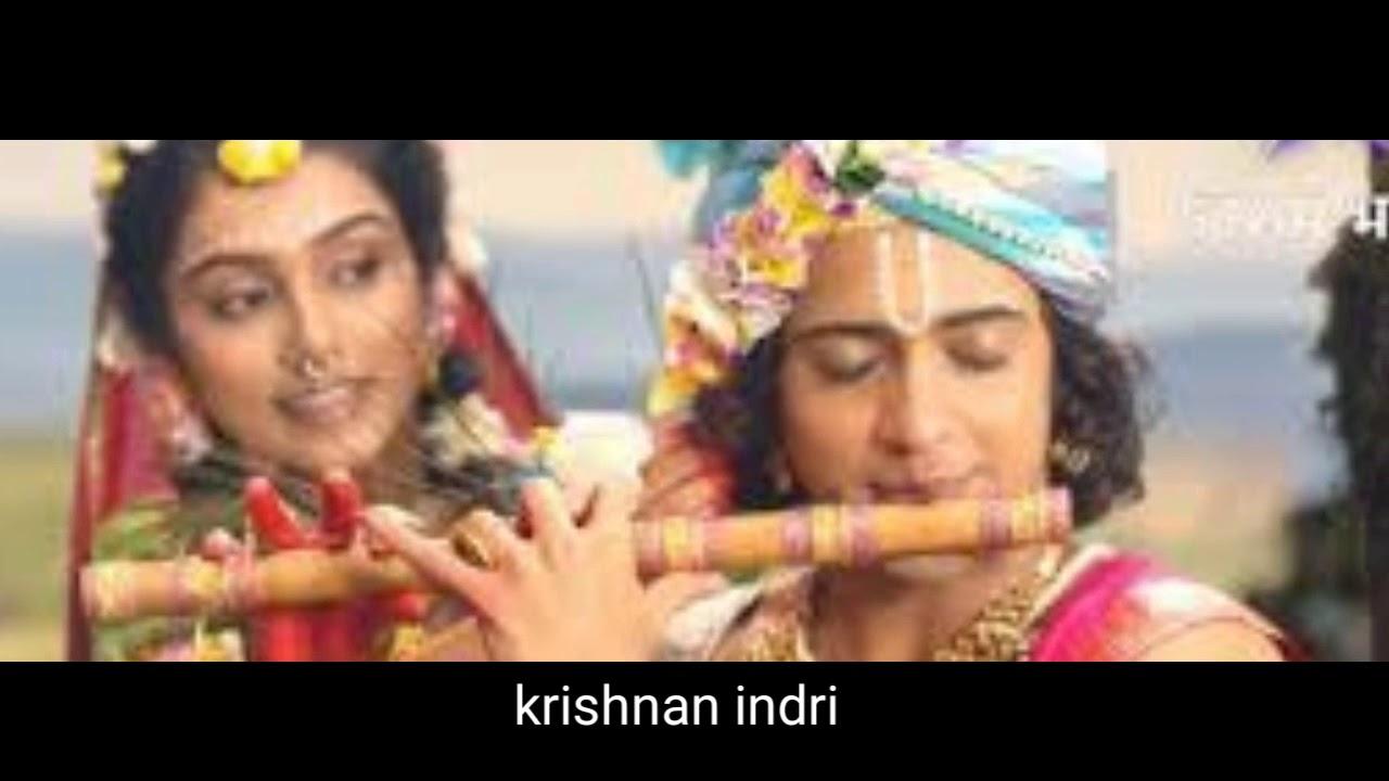 Download Radha Krishna Tamil serial title song lyrics