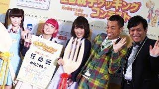 アイドルグループ・NMB48の川上礼奈、木下百花、上枝恵美加が19日、都内...