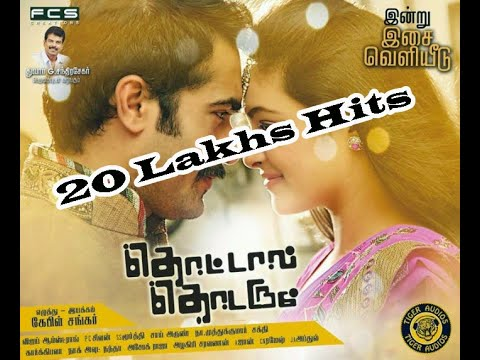 Thottal Thodarum- Tamil Thriller Movie -New Tamil Movie - English subtitles -HD