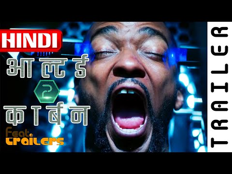 Altered Carbon (2020) Season 2 Netflix Official Hindi Trailer #1 | FeatTrailers