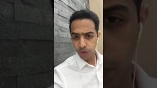 شاهد.. رد السعودي المتهم باغتصاب زوجته في بريطانيا