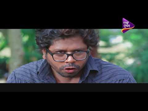 Filmy Time | Gapa Hele Bi Sata | Anubhav & Barsha | Superhit Film Story | Tarang Music