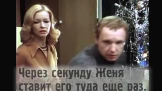 Киноляпы фильма