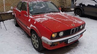 Ч5. BMW E30 325ix МАЛЫШКА РАЛЛИ !