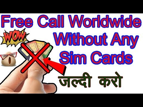 2018 Best Unlimited Free Calling Trick, Unlimited Free Call Worldwide without SIM cards