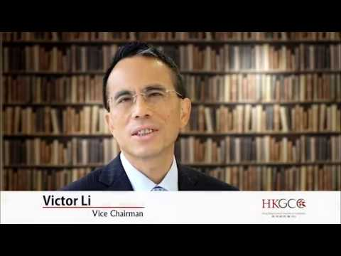 Why Successful Businesses Join HKGCC