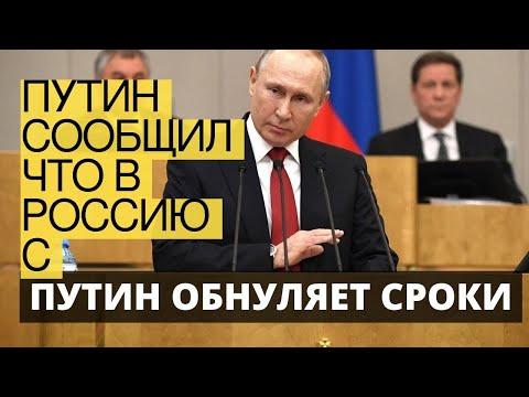 Путин сообщил, чтовРоссию с11марта въехали более 825тыс. человек