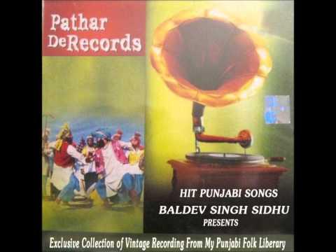 Jeth Wich Marak Badi (Rare Old Punjabi Song 1975)