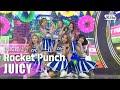Rocket Punch로켓펀치 - JUICY @인기가요 inkigayo 20200823