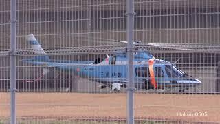 三重県警察航空隊 Agusta A109E Power JA06ME 津市伊勢湾ヘリポート