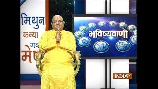 Bhavishyavani   August 20, 2018 ( Full )