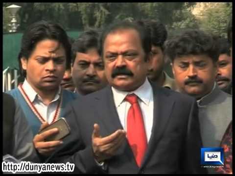 Dunya News- Abid Sher Ali VS Rana Sanaullah