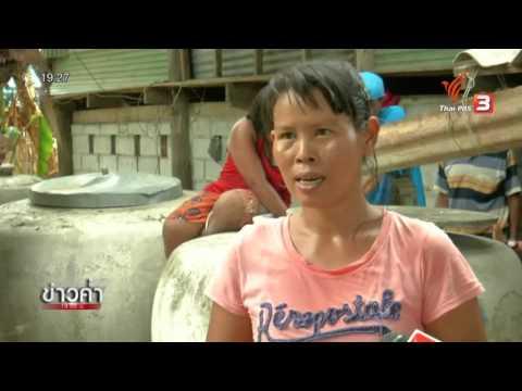 การประปานครหลวงเร่งส่งน้ำช่วยชาวสุพรรณบุรี