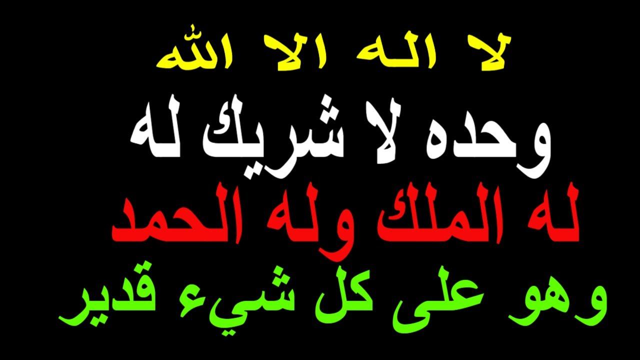 مروان الجوهرى التلبية الصحيحة