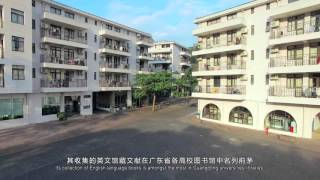 Aerial footage of UIC -- 北京师范大学-香港浸会大学联合国际学院航拍宣传片